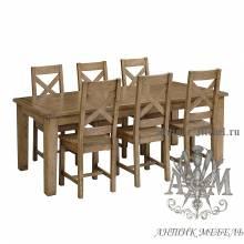 Столовый набор из массива состаренного дерева бука Кантри №3