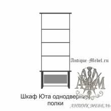 Шкаф 1 створчатый Юта P массив сосны